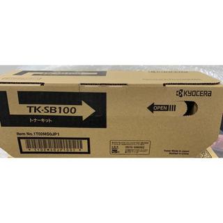 キョウセラ(京セラ)の⭐️未使用⭐️TK-SB100 1個 京セラ(PC周辺機器)