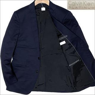 カルバンクライン(Calvin Klein)のJ3125 美品 カルバンクライン プラチナム カシミヤ混ジャケット紺38(テーラードジャケット)
