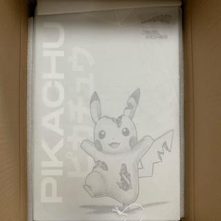 ポケモン(ポケモン)のDaniel ArshamxPokemonCrystalized Pikachu(アニメ/ゲーム)