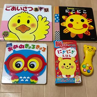 サッシー(Sassy)の赤ちゃん 絵本 まとめ売り♡(絵本/児童書)