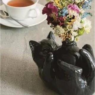 アフタヌーンティー(AfternoonTea)の【kuroko様専用】☆ねこ☆ネコ☆猫☆ アフタヌーンティー フラワーベース(花瓶)