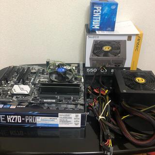 エイスース(ASUS)のマザーボード CPU メモリ 電源セット LGA1151 G4560 550W(PCパーツ)