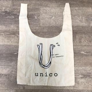 ウニコ(unico)のマルシェバッグ エコバッグ unico(トートバッグ)