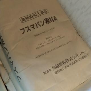 りら様専用(米/穀物)