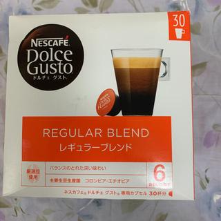 ネスレ(Nestle)のネスレドルチェグストカプセル 30P×2(コーヒー)