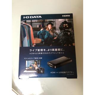 アイオーデータ(IODATA)のI-O DATA GV-HUVC HDMI-USB変換アダプター(その他)