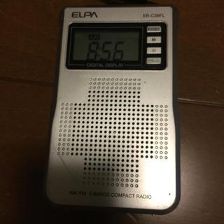 エルパ(ELPA)のポケットラジオ(ラジオ)