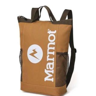 MARMOT - 【未開封発送】MonoMax8月号付録 マーモット 背負える保冷バッグ