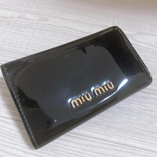 ミュウミュウ(miumiu)のMIUMIU キーケース(キーケース)