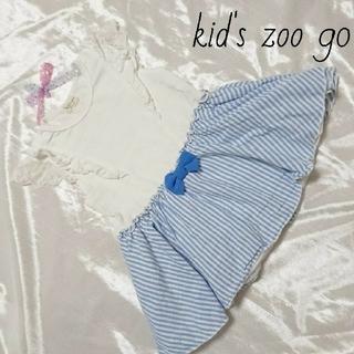 キッズズー(kid's zoo)のNo.292【90】中古 キッズズー ワンピース(ワンピース)