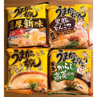 ハウスショクヒン(ハウス食品)の【九州限定】うまかっちゃん4種食べ比べセット(インスタント食品)