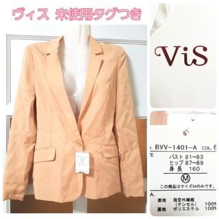 ヴィス(ViS)の【タグつき未使用】春秋 ヴィス ViS コーラルピンク 長袖テーラードジャケット(テーラードジャケット)