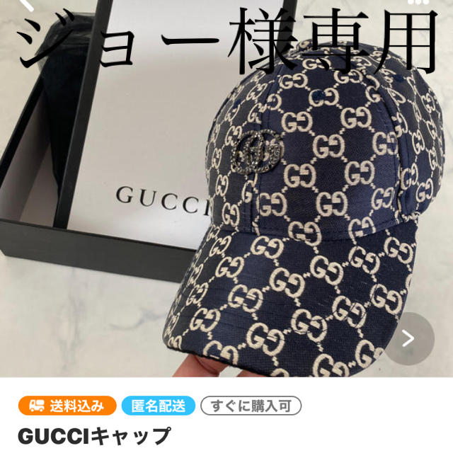 GUCCIキャップ レディースの帽子(キャップ)の商品写真