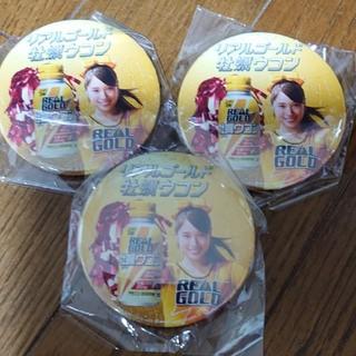 コカコーラ(コカ・コーラ)の広瀬アリス リアルゴールド牡蠣ウコンオリジナルバッチ3個(女性タレント)