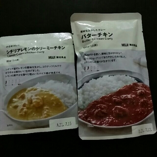 ムジルシリョウヒン(MUJI (無印良品))の無印良品 カレー おすすめセット(レトルト食品)