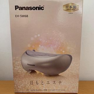 パナソニック(Panasonic)の目もとエステ (その他)