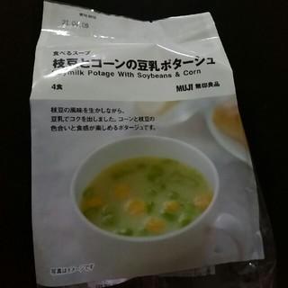 ムジルシリョウヒン(MUJI (無印良品))の無印良品 枝豆とコーンの豆乳ポタージュ(インスタント食品)