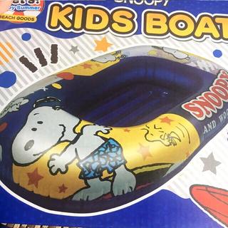 スヌーピー(SNOOPY)のスヌーピー ボート キッズボート プール ビーチグッズ 遊泳(マリン/スイミング)