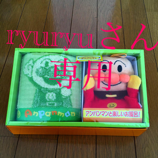 バンダイ(BANDAI)のryuryuさん専用(お風呂のおもちゃ)