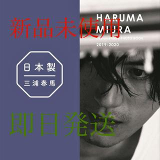 日本製+Documentary PHOTO BOOK 2019-2020 (男性タレント)