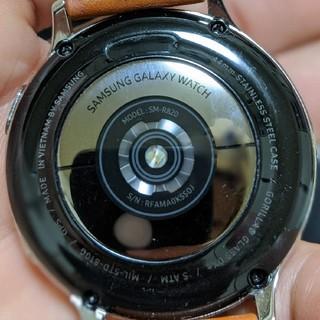 ギャラクシー(Galaxy)のSamsung Galaxy Watch Active2 44mm(腕時計(デジタル))