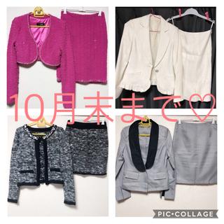 デイジーストア(dazzy store)のキャバ系 ♡ スーツ ♡ 4点セット(スーツ)