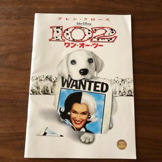 ディズニー(Disney)の102 映画パンフレット (印刷物)