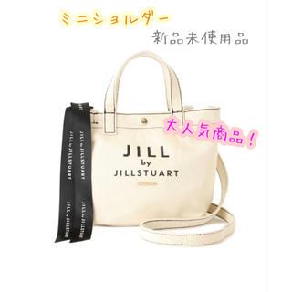 ジルバイジルスチュアート(JILL by JILLSTUART)のJILL by JILLSTUART JJミニショルダー(ショルダーバッグ)