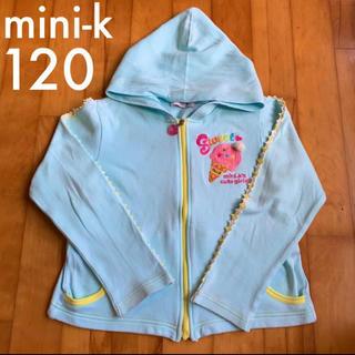 ミニケー(MINI-K)のmini-k 120cm パーカー(ジャケット/上着)