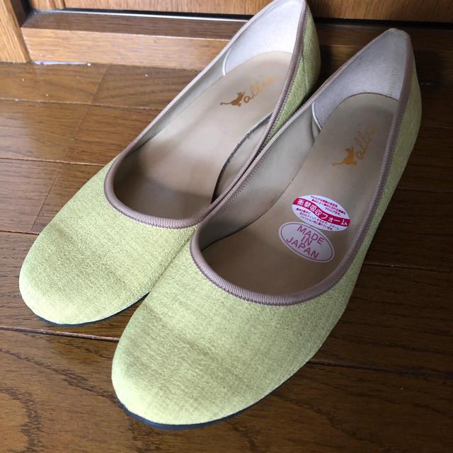 ALLIE(アリィー)のレディース パンプス(イエロー) レディースの靴/シューズ(ハイヒール/パンプス)の商品写真