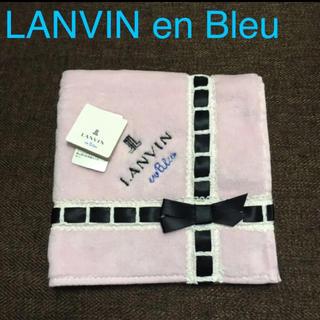 ランバンオンブルー(LANVIN en Bleu)のランバンオンブルー リボン柄 タオルハンカチ ハンカチ ピンク LANVIN(ハンカチ)
