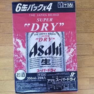 アサヒ(アサヒ)のアサヒ スーパードライ 350ml×24缶入(ビール)