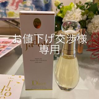 Dior - ジャドール ヘア ミスト