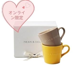 ディーンアンドデルーカ(DEAN & DELUCA)の【新品未使用】DEAN & DELUCA モーニングマグペアギフト(グラス/カップ)