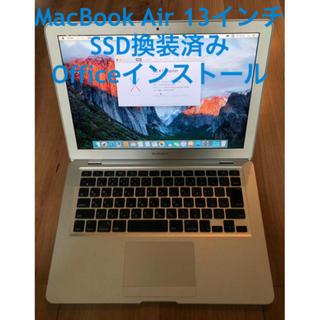 アップル(Apple)のMacBook Air (Mid 2009) 13インチ SSD 完動品(ノートPC)