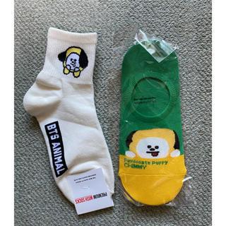 ボウダンショウネンダン(防弾少年団(BTS))のBTS チミー 靴下 韓国製(ソックス)