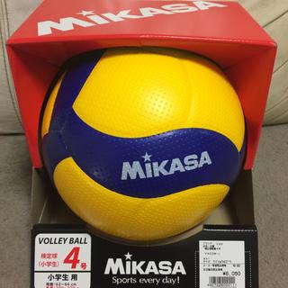 ミカサ(MIKASA)の値下げ‼️バレーボール小学生検定球(バレーボール)