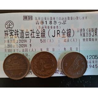 青春18きっぷ 2回残り 返送不要(鉄道乗車券)