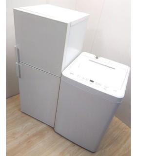 ムジルシリョウヒン(MUJI (無印良品))の無印良品 冷蔵庫 洗濯機 無印良品モデル 2点セット クリーニング(冷蔵庫)