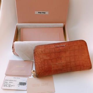 ミュウミュウ(miumiu)のミュウミュウ 財布(長財布)