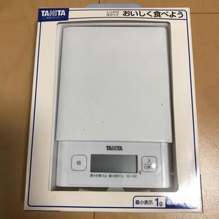 タニタ(TANITA)のタニタ デジタルクッキングスケール(調理機器)