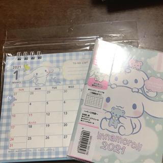 サンリオ(サンリオ)のシナモンロール♡2021年卓上カレンダー・スケジュール帳(カレンダー/スケジュール)