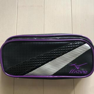 プーマ(PUMA)のミズノmizuno★紫色のペンケース(ペンケース/筆箱)