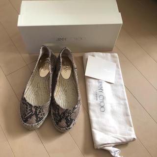 ジミーチュウ(JIMMY CHOO)の美品⭐️JIMMY CHOO/ジミーチュウ/エスパドリーユ/フラットシューズ(ローファー/革靴)