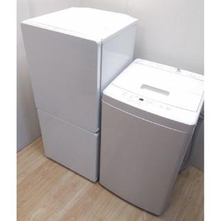 ムジルシリョウヒン(MUJI (無印良品))の無印良品 洗濯機 冷蔵庫 無印モデル 2点セット 送料無料有  3点セットも可能(冷蔵庫)