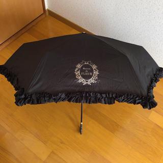 メゾンドフルール(Maison de FLEUR)の折りたたみ傘 晴雨兼用(傘)