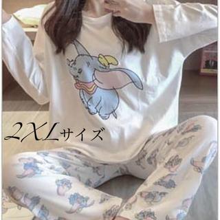 長袖パジャマ ダンボ巾着付き 2XLサイズ(パジャマ)