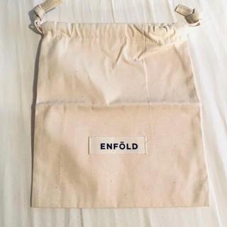 エンフォルド(ENFOLD)の最終価格 ENFOLD エンフォルド 巾着 きんちゃく ポーチ(ポーチ)