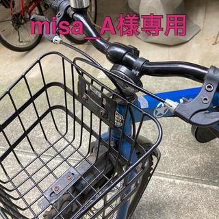ジープ(Jeep)のmisa_A様専用(自転車)