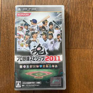 コナミ(KONAMI)のプロ野球スピリッツ 2011  PSP (携帯用ゲームソフト)